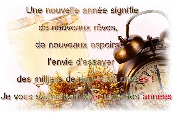 Bonne ann e - Belles images bonne annee ...